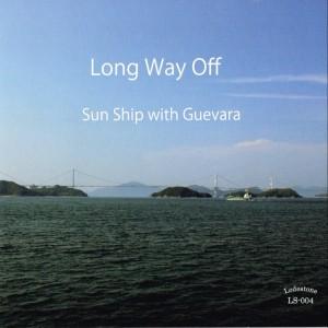 Long Way Оff
