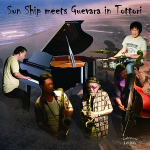 Sun Ship Meets Guevara in Tottori